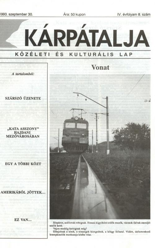 IV.08.