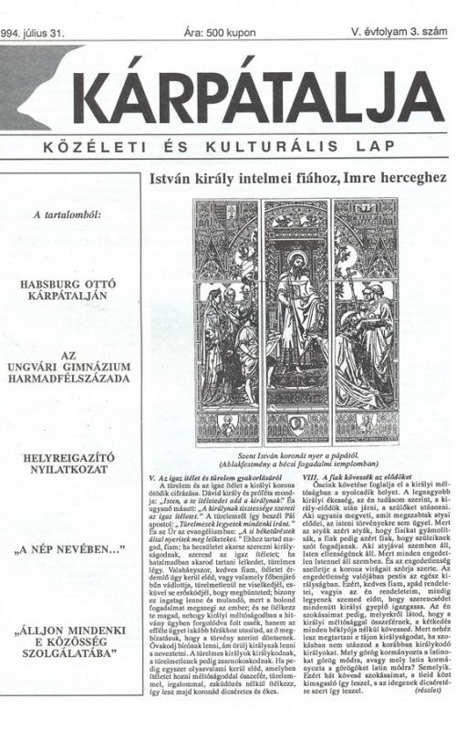 V.03.